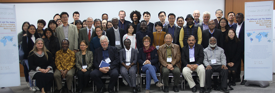IAS-HUFS and IAS-Universität Bayreuth Joint Conference on African Studies