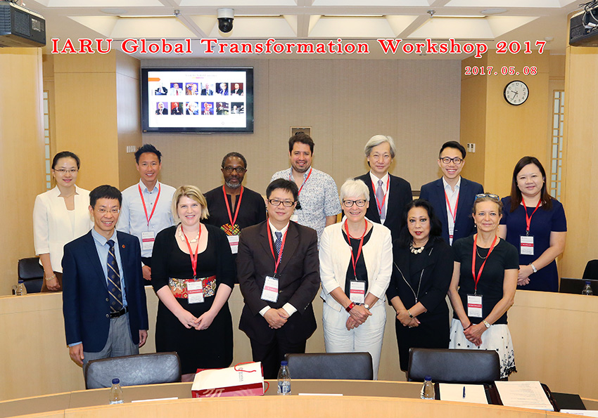 Professor Ntsebeza with IARU delegates in Beijing where he presented a paper on Wednesday 10 May on Sino-South African economic relations, drawing on CAS research work on Chinese traders.